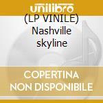 (LP VINILE) Nashville skyline lp vinile