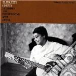 (LP VINILE) Folksongs and instrumentals with guitar lp vinile di Elizabeth Cotten