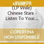 (LP VINILE) Listen to your left brain lp vinile di Stars Chinese