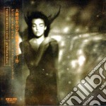 It'll end in tears cd musicale di This mortal coil