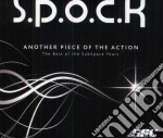 S.p.o.c.k. - The Best Of The Subspace Years cd musicale di S.p.o.c.k.