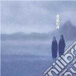 PRAYER FOR CHIBI cd musicale di SUISHOU NO FUNE