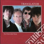 No time like now cd musicale di Translator