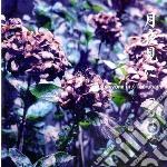Tsukuyomi ni cd musicale di Tsurubami
