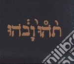Slow..07 cd musicale di GODSPEED YOU BLACK EMPEROR