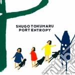 (LP VINILE) Port entropy lp vinile di Tokumaru Shugo