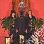Trust now cd musicale di Rama Prince