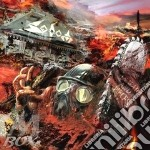 In war with everything cd musicale di SODOM