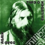 DEAD AGAIN cd musicale di TYPE O NEGATIVE