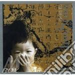 Sung Lc - Past cd musicale di SUNG LI CHIN