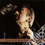 GREAT JEWISH MUSIC - SERGE GAINSBOURG     cd musicale di Serge Gainsburg