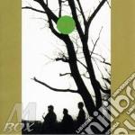 Compostela - Wadachi cd musicale di COMPOSTELA