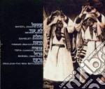 John Zorn - Kristallnacht cd musicale di John Zorn
