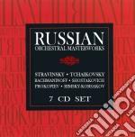 Russian masterworks cd musicale di Artisti Vari