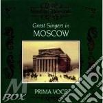 Grat singers in moscov cd musicale di Artisti Vari
