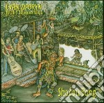 Shadowbang cd musicale di Miscellanee