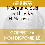 Amar 14 raks sharki cd musicale di Al said mokhtar