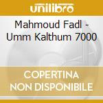 Umm kalthum 7000 cd musicale di Mahmoud Fadl