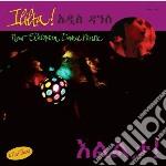 (LP VINILE) Ililta! new ethiopian dance music lp vinile di Artisti Vari