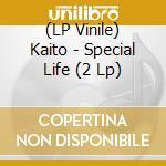 (LP VINILE) Special li lp vinile