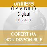 (LP VINILE) Digital russian lp vinile