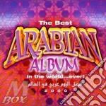 ARABIAN ALBUM (the best) cd musicale di ARTISTI VARI