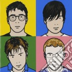 Blur - Best Of cd musicale di BLUR