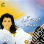 Karam Najwa - Nadmanah cd musicale di Karam Naiwa