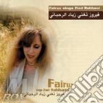 Sings ziad rahbani - cd musicale di Fairuz