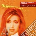Nawal El Zoughbi - Classics cd musicale di Nawal el zoughbi