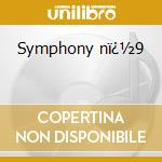 Symphony n�9 cd musicale