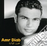 Best of cd musicale di Amr Diab
