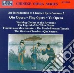 Musica operistica cinese vol.2 cd musicale