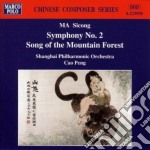 Sinfonia n.2, song of the mountain fores cd musicale di Ma Sicong