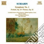 Sinfonia n.1 op.26, preludio (reverie) o cd musicale di Alexandre Scriabin