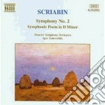 Sinfonia n.2 op.29, poema sinfonico op. cd musicale di Alexandre Scriabin