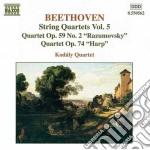 Quartetti x archi (integrale) vol.5: qua cd musicale di Beethoven ludwig van