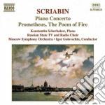 Concerto x pf op.20, prometeo, preludi n cd musicale di Alexandre Scriabin