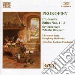 Cenerentola (suite n.1 > n.3), suite sci cd musicale di Sergei Prokofiev