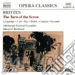 The tirn of..2cd 0 cd musicale di Benjamin Britten