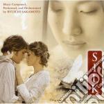 Silk ost cd musicale di Ryuichi Sakamoto