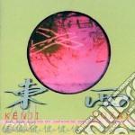Tozai cd musicale di Kenji