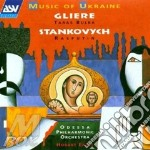 Taras bulba / rasputin cd musicale di Gliere / stankovych