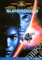 SUPERNOVA cd musicale di TODAY IS THE DAY