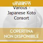 Same cd musicale di Japanese koto consor