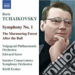 Sinfonia n.1, the murmuring forest suite cd musicale di Boris Ciaikovski