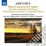CONCERTO PER PIANOFORTE, FANTASIA RYABIB  cd musicale di Arensky anton stepan