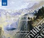Sinfonia manfred, voyevoda cd musicale di Ciaikovski pyotr il'