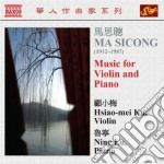Music for violin and piano vol.1 cd musicale di Ma Sicong