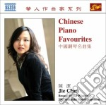 Piano favourites cd musicale